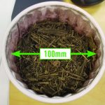 Anaerobic digester sludge after being processed in the Dryclone has a moisture content of 15%.